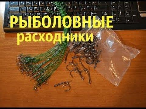 Рыболовные крючки двойник лягушка , поводки - обзор , тест - YouTube