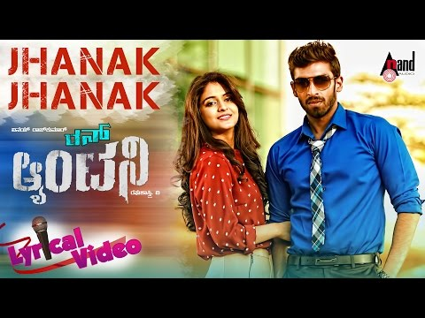run-antony-|-jhanak-jhanak-lyrical-video-|-vinay-rajkumar,-rukshar-mir-|-puneeth-rajkumar