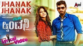 Run Antony | Jhanak Jhanak Lyrical Video | Vinay Rajkumar, Rukshar Mir | Puneeth Rajkumar