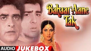 Bahaar Aane Tak Hindi Movie Full Album (Audio) Jukebox   Sumit Sehgal, Roopa Ganguly, Tariq Shah