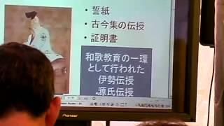 樋口一葉生誕140年記念「一葉祭」 記念講演と朗読 日時: 平成24年11月2...