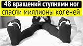 Купить стремена павлика ортекс вы можете в интернет-магазине medsklad. Com. Ua по выгодной цене с доставкой во все города украины. Также этот.
