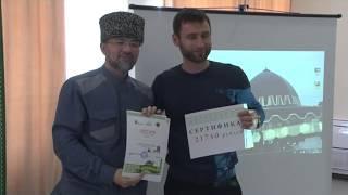 Межрегиональная интеллектуальная игра AndquotБрейн-ринг Знатоки Исламаandquot
