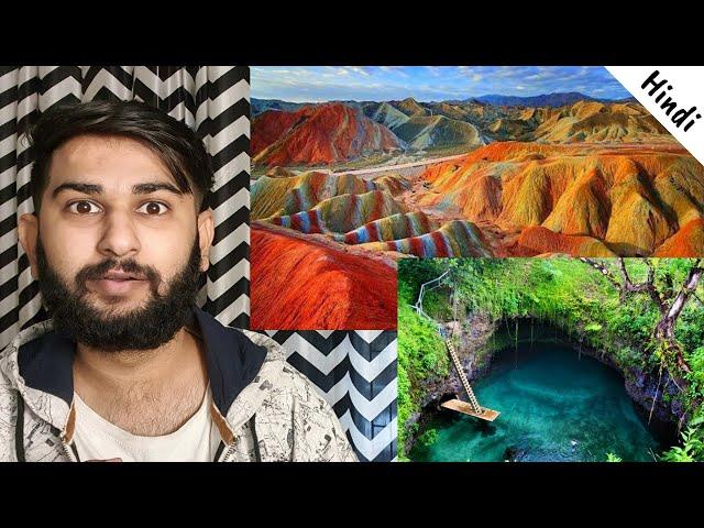 Earth Par Jadui Jagah - Magical Places On Earth - Hindi - AsliSachin -  Mysterious Locations