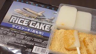 스페이스푸드-떡 SpaceFood-RiceCake