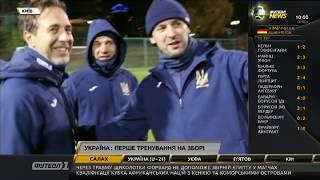 Збірна України провела тренування на стадіоні імені Баннікова