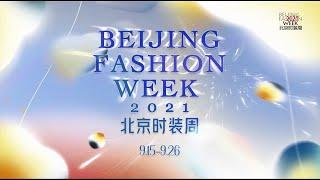 Beijing Fashion Week 2021