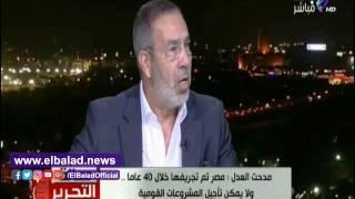 مدحت العدل: الشعوب لا تنهض إلا بـ«شد الحزام».. فيديو