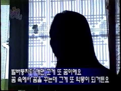 "TV속에 귀신이"" TV특종 놀라운세상"" 95회"
