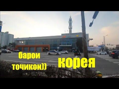 Vlog.таджики в Корее!