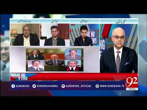 Breaking Views with Malick : Why Raza Rabbani was not made Senate Chairman- 17 March 2018