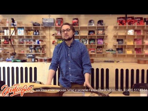 Бывает ли классическая гитара с металлическими (железными) струнами? |   Www.GitaraClub.ru