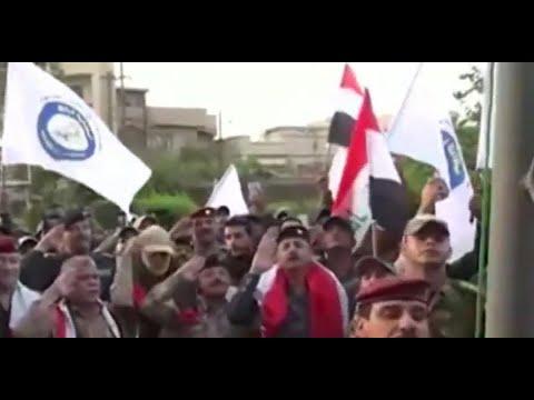 أخبار عربية | قوات كردية تنسحب من خانقين على الحدود العراقية الإيرانية  - نشر قبل 45 دقيقة
