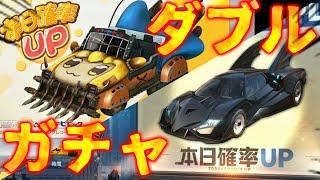 【荒野行動】ポプテ&バットマンガチャを贅沢にダブル引き!!!計7万円課金!