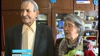видео Годовщина 65 лет - железная свадьба