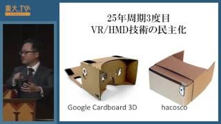 Body to be Virtualized [JP] screenshot 5