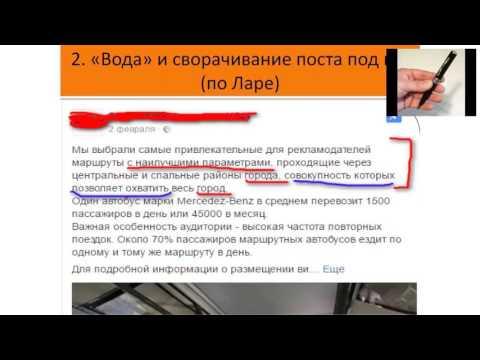 SMM-продажник от Лары и Пронина. Ошибки в СММ-текстах, Егор Дробновских