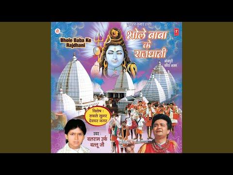 Ek Chhoti Si Nanhi Parvati