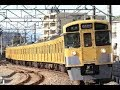 【4K前面展望】西武鉄道池袋線 池袋~所沢