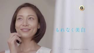 相武紗季さんが 出演するDHCの濃密うるみ肌のCMです。 仕事もプライベー...