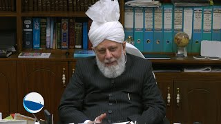 This Week With Huzoor - 18 December 2020