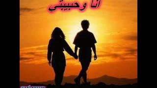 انا وحبيبتى خطبة كاملة لفضيلة الشيخ محمد الصاوى