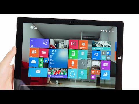 微软 Surface Pro 3 消费者报告 by FView