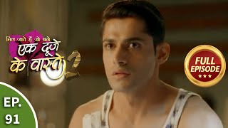 Ek Duje Ke Vaaste 2 - Ep 99 - Full Episode - 15th October, 2020
