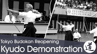 Kyudo Demonstration - Tokyo Budokan Reopening Events