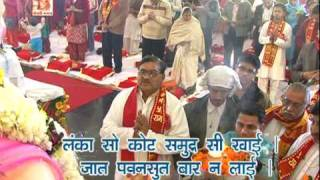 Aarti Hanuman Ji Ki  by Pt. Somnath Sharma