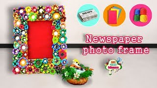 Newspaper photo frame || DIY craft Ideas best out of waste-Newspaper photo frame-DIY photo Frame