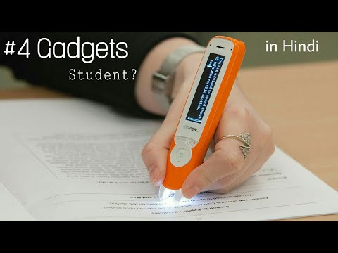 4 New Technology GADGETS For Student ✅ You Can Buy on Amazon - FUTURISTIC HiTech GADGETS