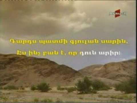 Armenian KARAOKE Chka Kizi Nman