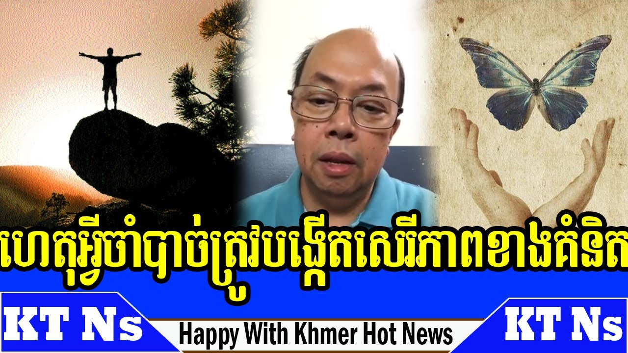 Jame Sok reveal and talk about necessity of creating freedom of ideas