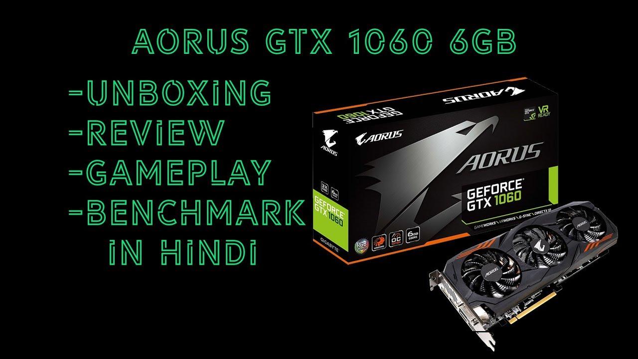 AORUS GTX 1060 6GB UNBOXING ,REVIEW ,BENCHMARK ,GAMEPLAY ( HINDI )