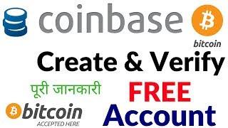 Coinbase Hesap Kaydı ll Hesap Oluştur Tüm Bilgileri Hintçe/Urduca Göndermek Ve Almak Bitcoin ll ll