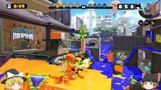 【Wii U】スプラトゥーンやらなイカ?Part.1【ゆっくり実況】