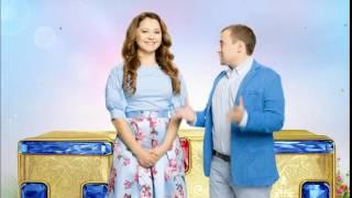 ТНТ заставка - На все лето к маме