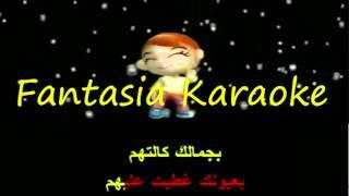 طارق الشيخ بنت بلدى ( شارع الهرم ) كاريوكى Arabic Karaoke