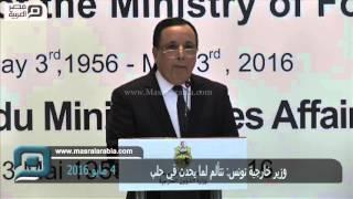 مصر العربية | وزير خارجية تونس: نتألم لما يحدث في حلب