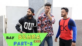 Bey Behara Case Part 2 || Kiraak Hyderabadiz Funny Video || Shehbaaz Khan | Imran Khan Immi