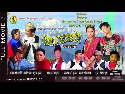 KAANCHA(कन्छा)- New Superhit Full Nepali Gurung Movie || a Film by Khus Bahadur Gurung||