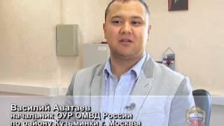 В Москве полицейские задержали подозреваемых в квартирной краже