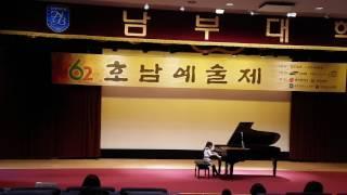 62회 호남 예술제  금상 영산 초등학교 3학년 남여울^^