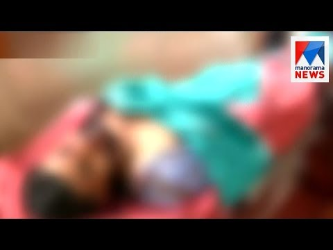 Rss Activist Remith Murder;charge Sheet Submitted   Manorama News