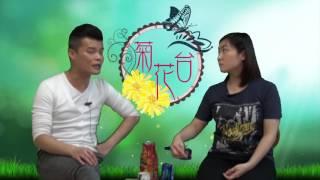 菊花台EP17 - 日本女同志吧有幾正 - 20161115a