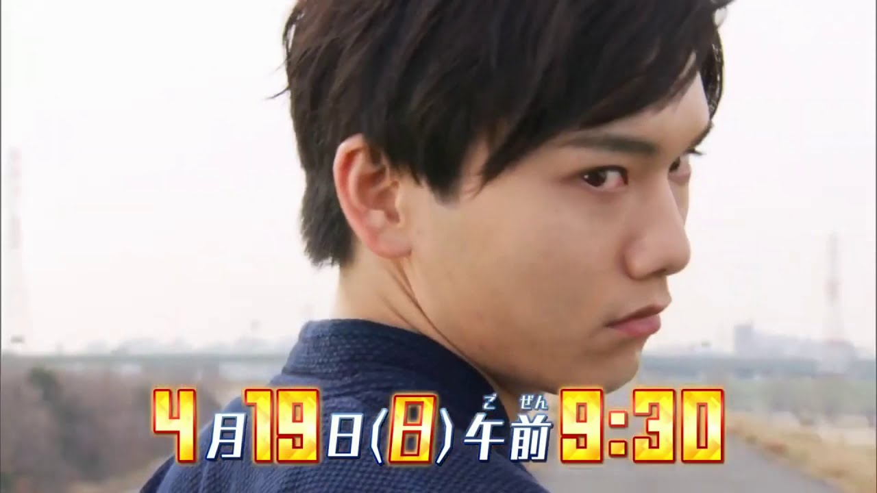 Mashin Sentai Kirameiger Ep 7 Preview Youtube