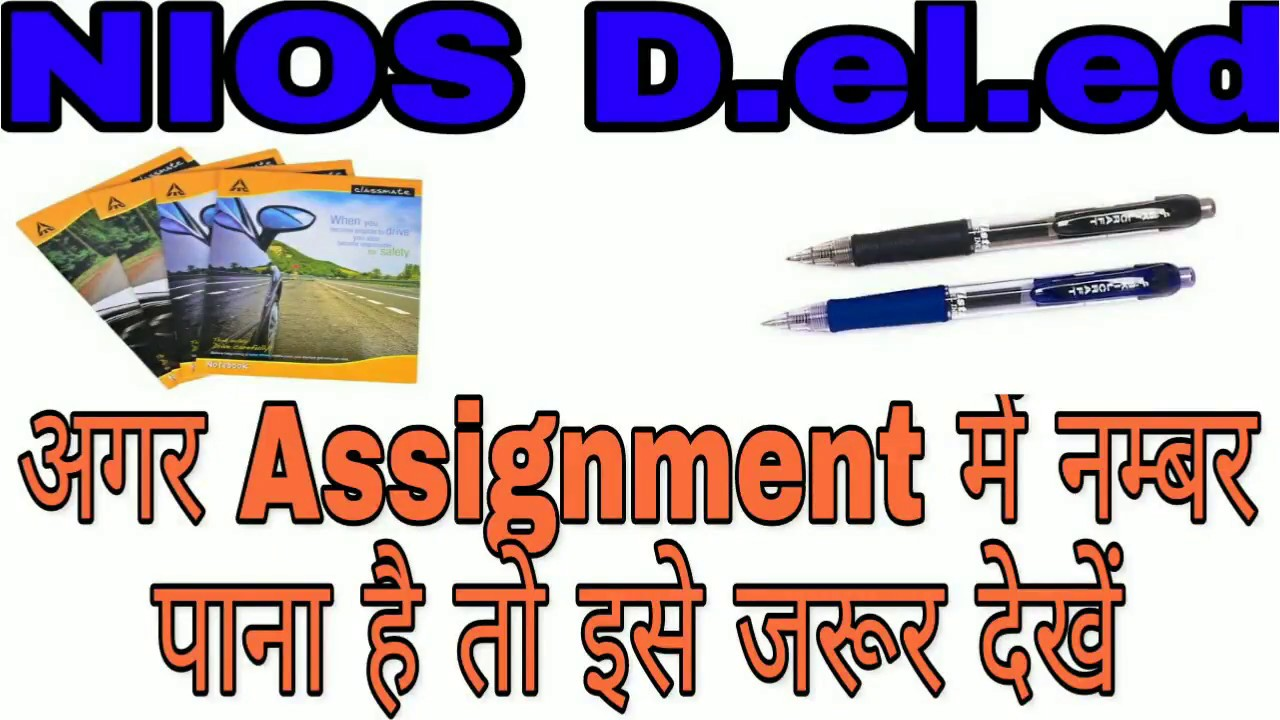 504 505 assignment answer pdf
