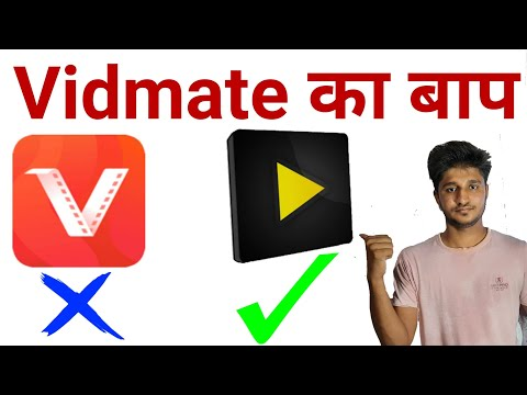 Best Video Downloader App For Android | Video Downloader App | Video Download Karne Ka App