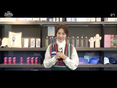 [MESSAGE FROM.LEE, YEON HEE] 2018 S.M. GLOBAL AUDITION